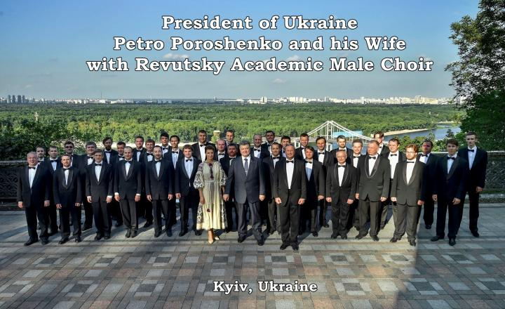Revutsky Academic Male Choir (Kyiv, Ukraine)